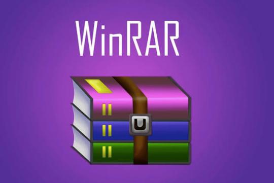 WinRAR Crack 6.0 Final + License Key [32/64 Bit]